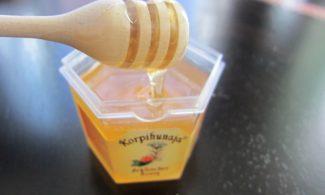 Lappi-Hunaja, hunajapurkki